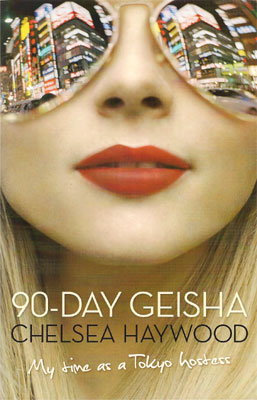 176477030a 90-Day Geisha
